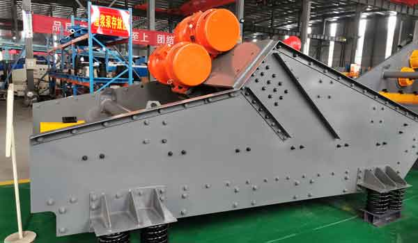 Small vibrating dewatering screen for sale